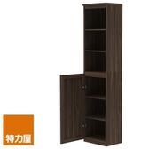 組-特力屋萊特高窄深木櫃.深木層板(1入x4).深木門