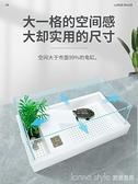 烏龜缸大型別墅造景生態飼養箱帶曬台家養用龜玻璃水陸小魚缸專用 新品全館85折 YTL