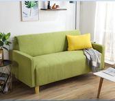懶人沙發雙人布藝小戶型陽台臥室咖啡門店迷你簡易單人小沙發椅igo 3c優購