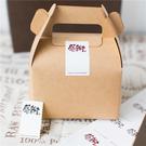 白色感謝 年節貼紙 過年禮品貼紙【A016】封口貼紙 裝飾貼