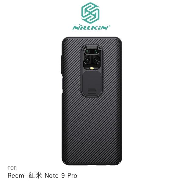 NILLKIN Redmi 紅米 Note 9 Pro 黑鏡保護殼 四角包邊 鏡頭保護 防滑 手機套 保護套