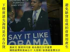 二手書博民逛書店Say罕見It Like Obama: The Power of