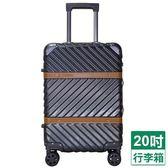 幸福旅程 20吋鋁框箱-鐵灰/銀【愛買】