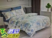 [COSCO代購] W122592 Don Home 雙人300TC純棉被套床包六件組 - 嵐花扶影