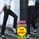【限時下殺79折】中大尺碼長褲 秋冬保暖職業修身西褲長褲