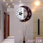 鐘表掛鐘 客廳個性創意鐘表家用時尚簡約靜音掛表臥室家用石英時鐘 XN1634【Rose中大尺碼】