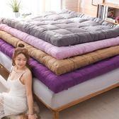 加厚床墊床褥子1.5m1.8m米可折疊榻榻米雙人單人學生宿舍墊被【快速出貨】