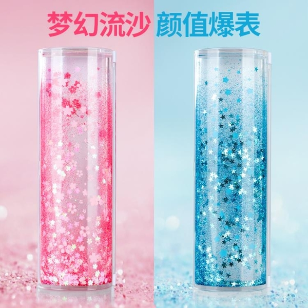 同款流沙網紅文具盒圓筒圓柱形多功能筆盒小學生初中生男女孩韓版簡約可愛筆袋