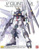 鋼彈模型 MG 1/100 RX-93 NU 鋼彈 Ver.Ka TOYeGO 玩具e哥