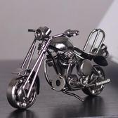 創意個性摩托車模型擺件家里書櫃辦公桌擺飾燒烤飯店裝飾品小擺設【快速出貨八折一天】