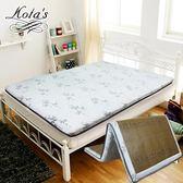 床墊  獨立筒  尼爾森 六星級 冬夏三折 記憶床墊 單人獨立筒 彈簧床墊 KOTAS