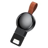 倍思蘋果手表無線充電線器iwatch1/2/3/4代通用apple watch series