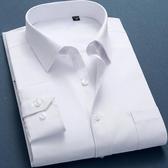 襯衫 男士商務白襯衫男長袖韓版修身職業黑色短袖襯衣男寸正裝潮流 莎瓦迪卡