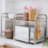 不銹鋼置物架落地微波爐架 廚房用品2層鍋架烤箱收納儲物架【父親節禮物鉅惠】