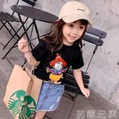 女童短袖小女孩春夏裝新款童裝卡通體恤兒童洋氣上衣半袖T恤 至簡元素
