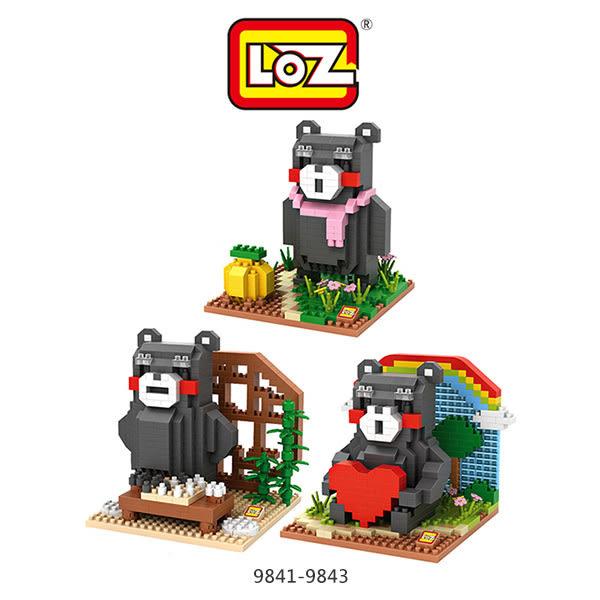 【愛瘋潮】LOZ 迷你鑽石小積木 愛心熊本熊 圍棋熊本熊 碩果熊本熊 樂高式 組合玩具 原廠正版