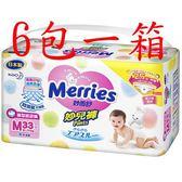 妙而舒 妙兒褲嬰兒紙尿褲 M (箱購 33片X 6包 )