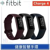 Fitbit Charge 4 進階健康智慧手環 睡眠血氧監測