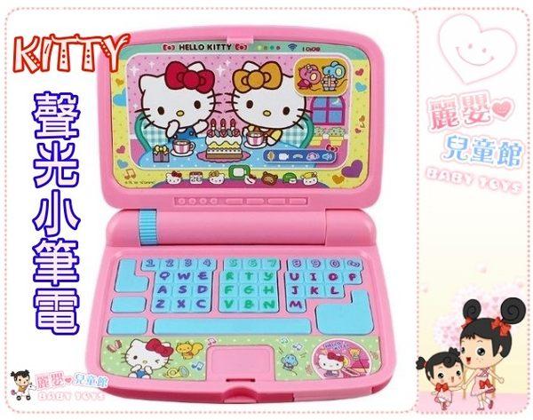 麗嬰兒童玩具館~HELLO KITTY 凱蒂貓電腦~聲光小筆電.附3入卡片.隨車玩具