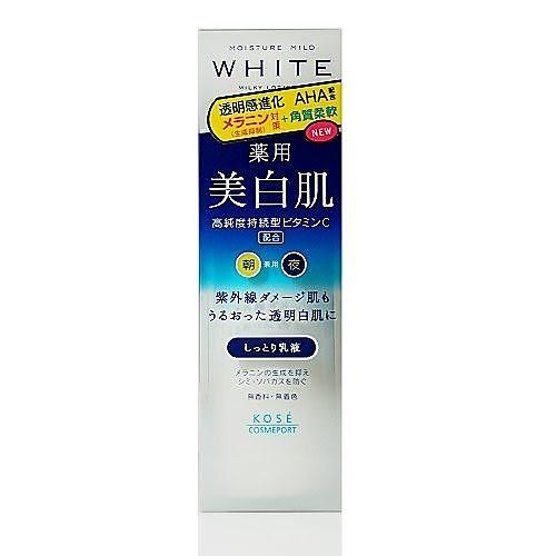KOSE 高絲 WHITE 藥用美白肌 優白乳液(滋潤型)120ml-朝夜兼用【七三七香水精品坊】