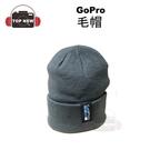 GOPRO 毛帽 品牌帽 禦寒 冬天必備