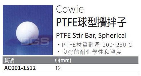 《Cowie》PTFE球型攪拌子 PTFE Stir Bar, Spherical