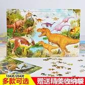 60/100/200片兒童木質拼圖3-4-6-8歲男女孩益智立體平面卡通玩具5 怦然新品