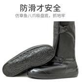 雨鞋男防水高筒鞋套水鞋套