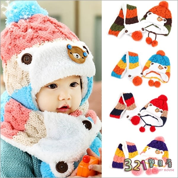 童帽子毛線帽+圍巾套組保暖小熊護耳帽-321寶貝屋
