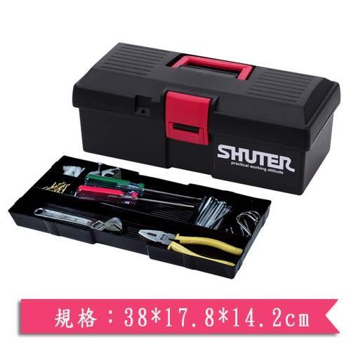 樹德SHUTER 工具箱TB-901【愛買】