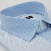【金‧安德森】藍色格紋變化領門襟窄版短袖襯衫