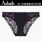 Aubade黎明之愛S-XL蕾絲三角褲(黑紫)QA