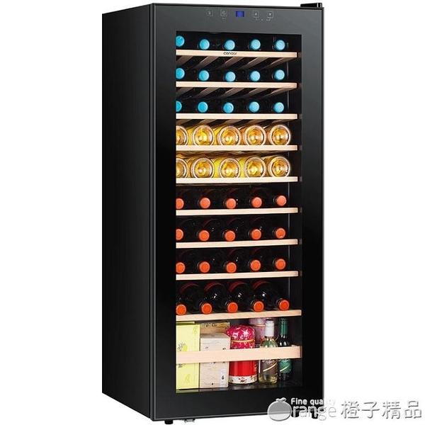 CANDOR/凱得紅酒櫃電子恒溫保鮮茶葉家用冷藏冰吧壓縮機玻璃展示 『橙子精品』