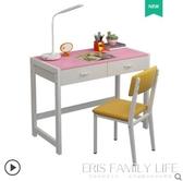兒童學習桌小學生實木書桌家用經濟型小孩簡約課桌椅可升降學習桌ATF 艾瑞斯居家生活