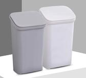 垃圾桶大號家用廚房客廳辦公室彈蓋垃圾筒【奇趣小屋】