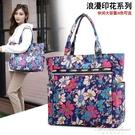 新款大包包尼龍帆布包防水購物袋大容量花色側背手提包女包媽媽包 黛尼時尚精品