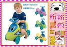 *粉粉寶貝玩具*快速火車顏色(黃/綠/粉紅)外銷精品~台灣製~