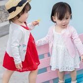 嬰兒披肩 精靈女童嬰兒開衫外套純棉針織寶寶披肩 珍妮寶貝