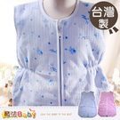 魔法Baby~台灣製厚款鋪棉防踢睡袍/上衣(藍.粉)~男女童裝~g3503
