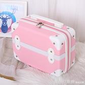 韓版手提箱子小行李箱旅行箱女小迷你輕便14寸可愛便攜收納化妝箱 秋季新品