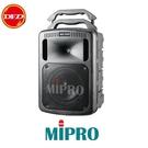 贈原廠防塵包 MIPRO 嘉強 MA-709 豪華型手提式無線擴音機 公司貨 MR709
