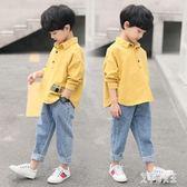 童裝男童秋裝套裝新款中大童秋款洋氣兩件套兒童韓版男孩潮裝 yu6166【艾菲爾女王】