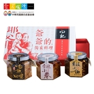 【愛不囉嗦】向記 爺孫情手作拌醬禮盒 (...