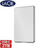 LACIE Mobile Drive USB-C 2TB-銀  外接硬碟(STHG2000400)