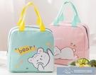 飯盒袋手提包保溫可愛兒童上班族帶飯兜裝便當袋子防水小學生餐包