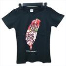 【收藏天地】創意T恤*台灣地圖T恤(黑色) / 創意T恤 送禮 旅遊紀念