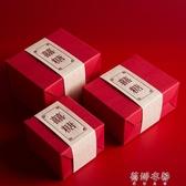 中式結婚喜糖盒子婚禮空盒創意糖盒中國風同款喜糖盒