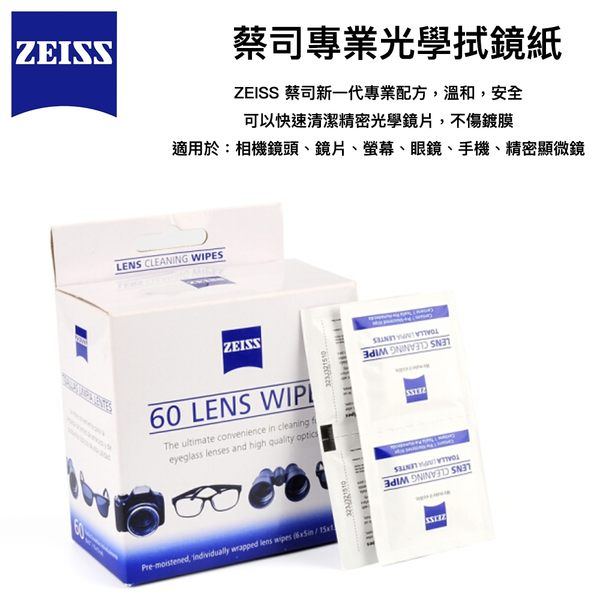 送德國蔡司拭鏡紙 SIGMA 82mm WR UV 多層鍍膜高穿透高精度 保護鏡 24期0利率 防潑水 抗靜電 風景季
