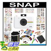 [106美國直購] Polaroid Snap Instant Camera Gift Bundle ZINK 9 Unique Colorful Sticker Sets Pouch Photo Album Accessories