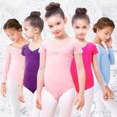 女童舞蹈服 兒童舞蹈服練功女童長袖女孩服裝芭蕾練功服 nm14189【甜心小妮童裝】